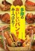 tamaoishii.jpg